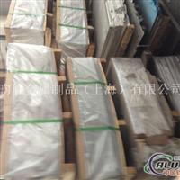 3004铝板密度+3004铝板厂家