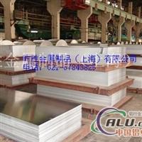 2024铝板强度+2024铝板厂家