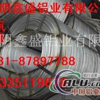 AL99.70铝线、钢厂炼钢脱氧铝线