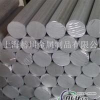 2A13铝合金板厂家材质