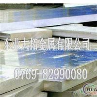ADC12挤压板材