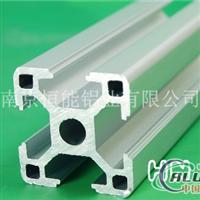 3030C工业铝型材,铝型材框架