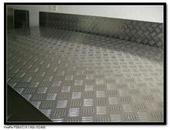 花纹铝卷铝板
