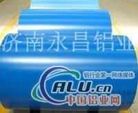 济南永昌铝业供应彩图铝板