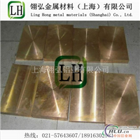 6063花纹铝板制造商