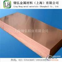 进口美国铝合金6063