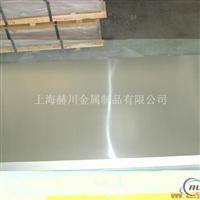 2A25铝合金板材质(硬度)成分