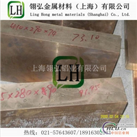 国标6063铝棒厂家价格