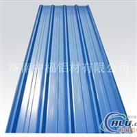 聚酯双涂建筑用瓦楞铝板铝瓦