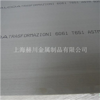 2A90铝板的性能特点