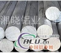 防锈铝(LF)LF4铝合金 (板.棒)