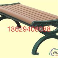 铝合金压铸公园椅户外椅脚支架