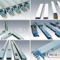 金南供应桥架铝型材