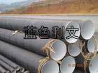036―1、036―2耐油防腐蚀涂料