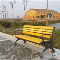 铝合金压铸园林椅支架,铝合金