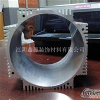 电机壳工业型材