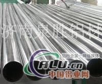 供应6063合金铝管铝管