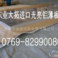 1100H14纯铝板材