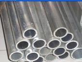 供应1060纯铝管、山东铝管