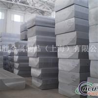 2014铝板化学成分+地区2014铝