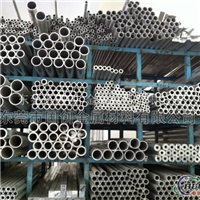 6061铝管=6061铝管=6061铝管