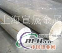 LD30铝棒供应LD30现货