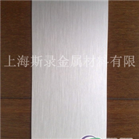 LC4铝棒  LC4铝棒