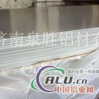 厂家直销5083铝板
