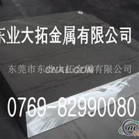 7A04铝板材质分析