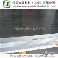 A2024镜面铝板 高硬度铝板