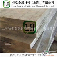 2024耐腐蚀铝板 2024铝板价格