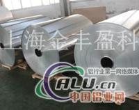 1系铝箔装饰板