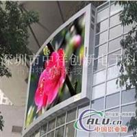 供应广西南宁柳州P16户外LED