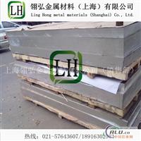 2024国标铝板 2024国产铝板