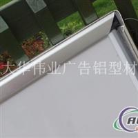 江西九江广告灯箱铝材制作商