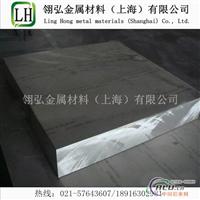 5005热处理铝板58005抗冲压铝板