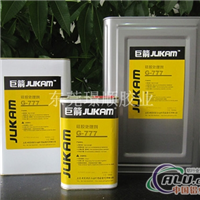 处理硅胶表面处理剂