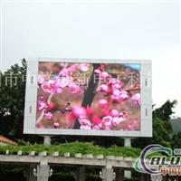 供应广西钦州P10户外LED显示屏