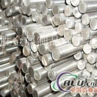 供应进口6061铝棒厂家批发。