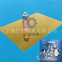 供应C6300.24K金色彩印镜面铝板 镜面铝板