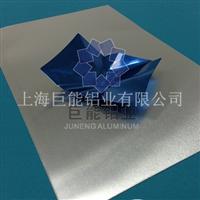 供应L5500亚光覆膜铝板 覆膜铝板 亚光铝板