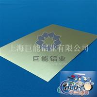 A4310.20金色长拉丝氧化铝板