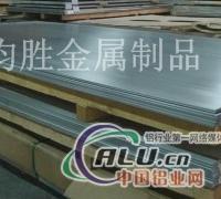 供应5083拉伸铝板现货价格