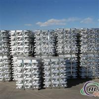 河南巩义地域供应A00国标铝锭