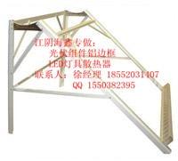 江阴海鑫专业生产太阳能支架