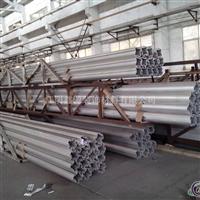 供应各种规格铝合金工业型材