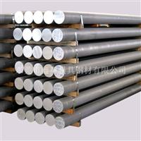 7A04铝合金 7A04铝合金价格