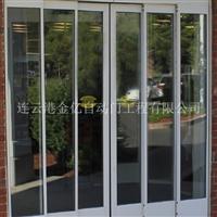 工业铝型材 配件 感应门铝型材