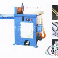 455圆锯机铝材切割机切铝机