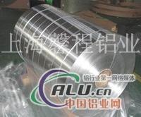 A5052铝带A5052退火软态铝带